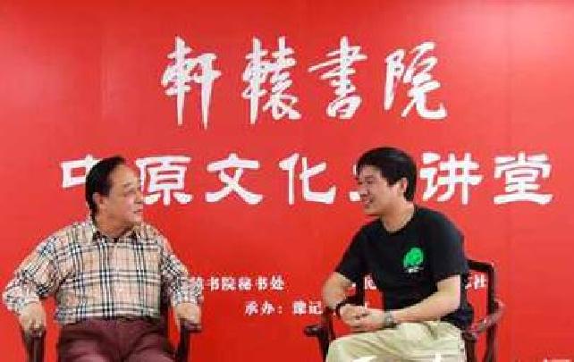文物专家丘小君:河南古陶瓷占据中国陶瓷史半边天