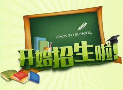 三门峡新添两所高校今年开始招生