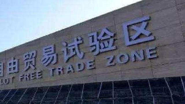 辽宁自贸试验区新增注册企业4419家