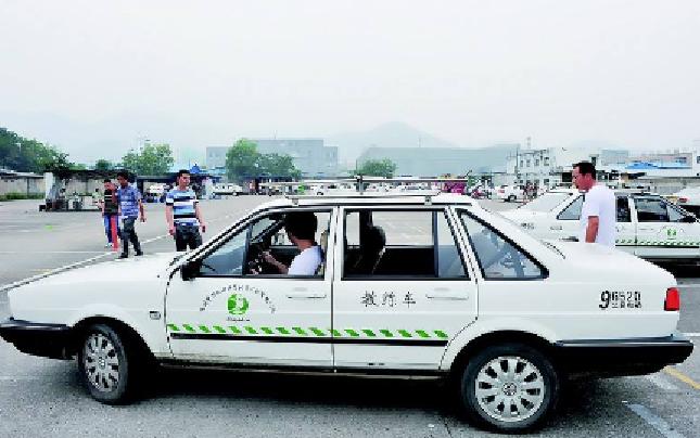 杭州考驾照不用钱?这事儿是真的!