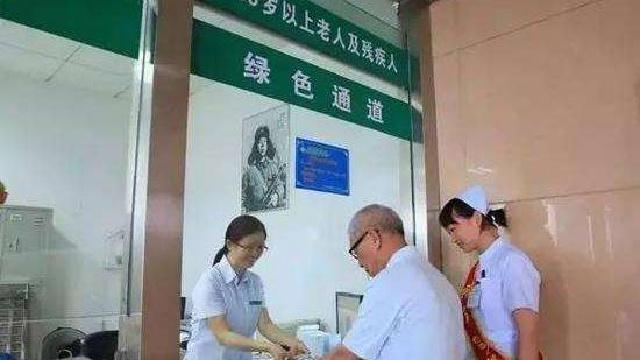 今年沈阳九成医疗机构设老年绿色通道