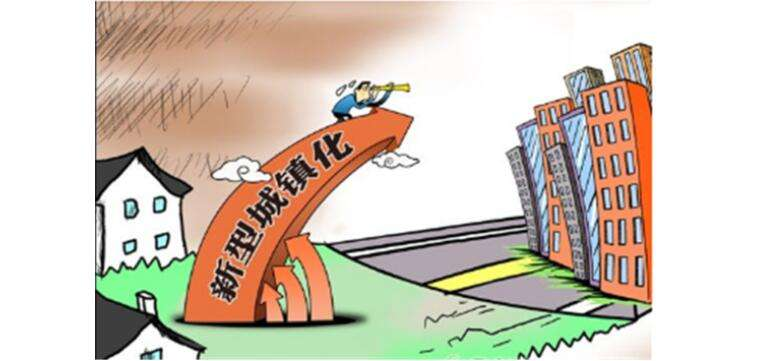 新型城镇化背景下产城融合PPP模式创新发展论坛在郑召开