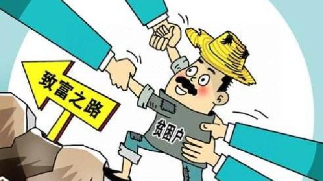 阜新:吕家店居民三留扶贫工作队