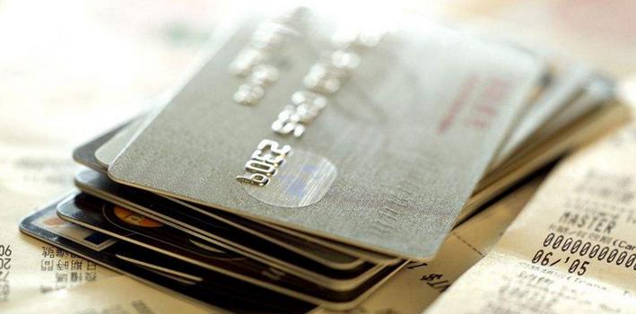 我国将建立银行卡风险防控平台