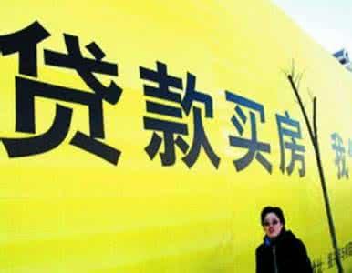 郑州楼市新动作:部分银行首套房贷利率上浮10%