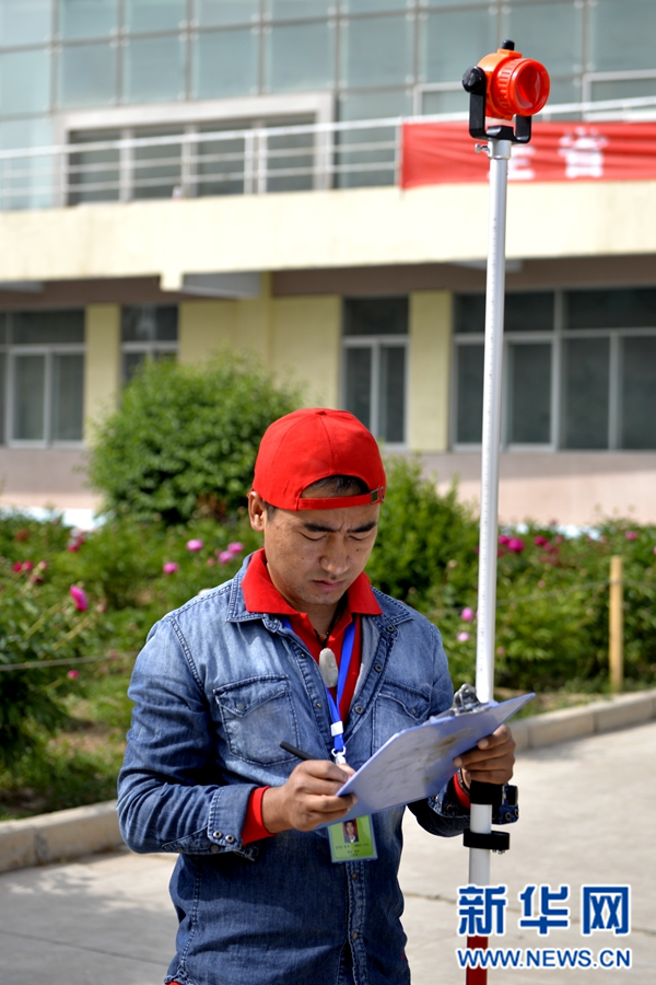 青海测绘高手大比拼 精英选手将参加全国竞赛