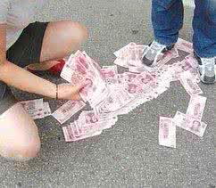 郑州一大学生捡到千余元钱 狂追400多米归还