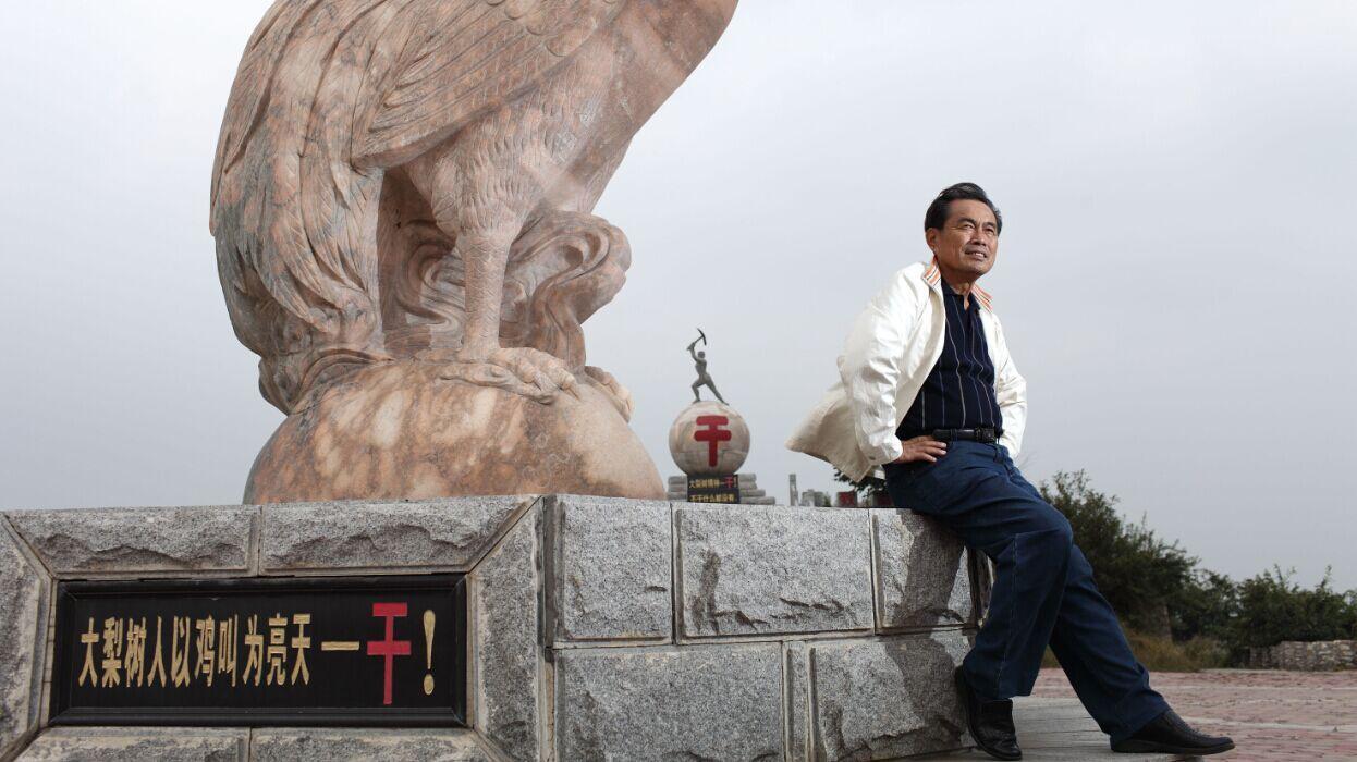 辽宁日报评论员:毛丰美留给我们的六个字