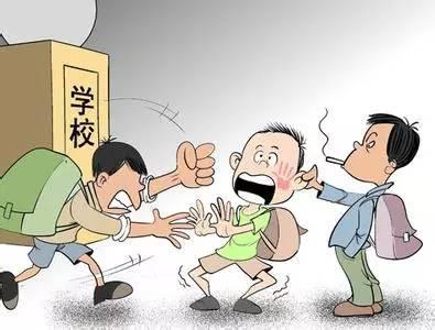 校园欺凌 不应有旁观者