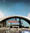 2016年丝绸之路国际博览会暨第20届西洽会