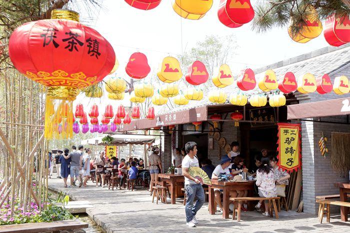 茯茶镇二期盛装亮相 再掀民俗小镇旅游热潮