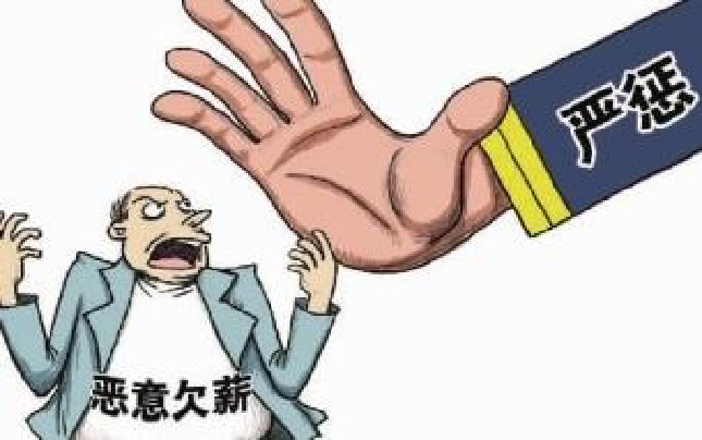 河南治理农民工工资问题 将实行办银行卡领月薪图片