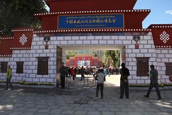 洛桑江村:力行创新推进藏博会上档次上水平上台阶