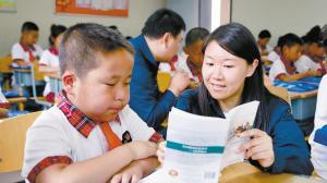 """锦州公司:开设社区""""讲堂"""" 倡导全民节电"""