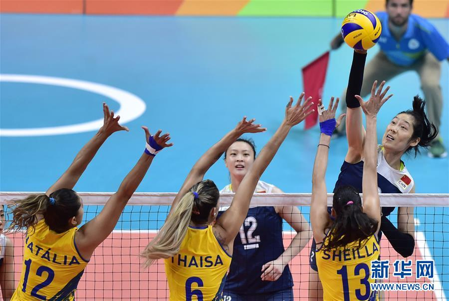 【里约奥运会】中国女排逆袭巴西勇闯奥运四强