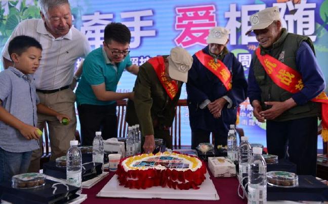 云南抗战老兵照护中心成立1周年座谈会在昆举办