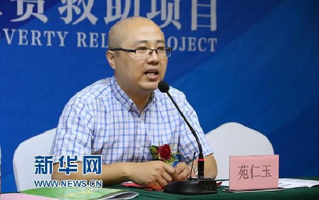 河南省和谐慈善基金会秘书长苑仁玉答记者问