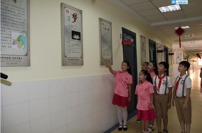 郑州:小学里建起汉字文化馆 让孩子爱上传统文化