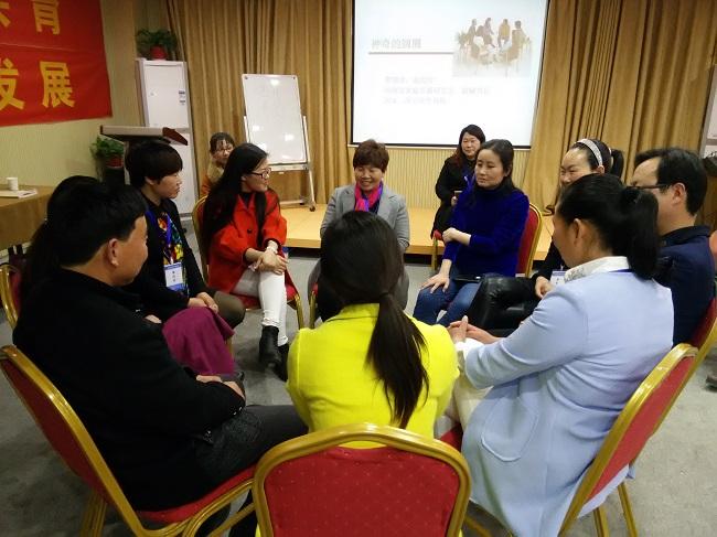 第38期家庭教育指导师第一阶段培训如期绽放