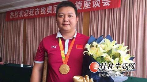 里约残奥会冠军吴国山载誉归来