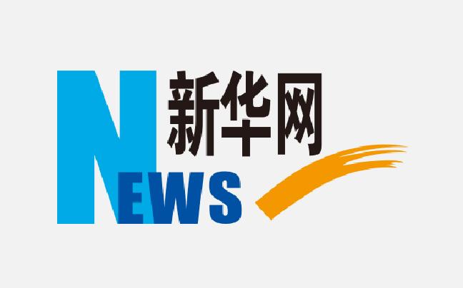 2016年云南省旅游行政管理部门党建暨党风廉政建设工作会议召开