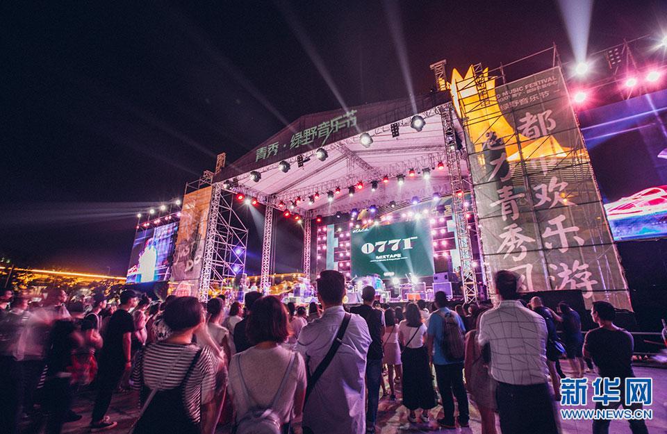 航拍:2016青秀•绿野音乐节:我就这样爱音乐
