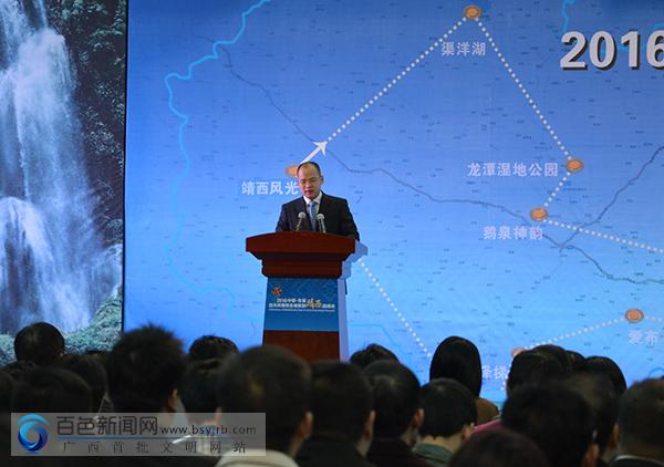 中国—东盟边关风情带全域旅游(靖西)高峰会举行