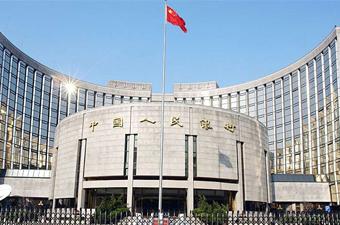 人民银行西安分行 多渠道保护群众信息和资金安全