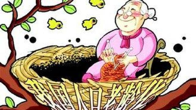 辽宁卫计委调研显示:高龄老人过半面临残障失能问题
