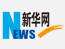 云南公安去年抓获嫌犯7850人