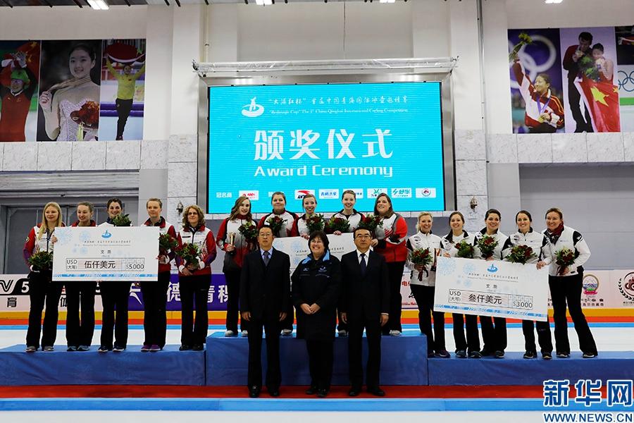 2016首届中国·青海国际冰壶邀请赛:是落幕也是开始
