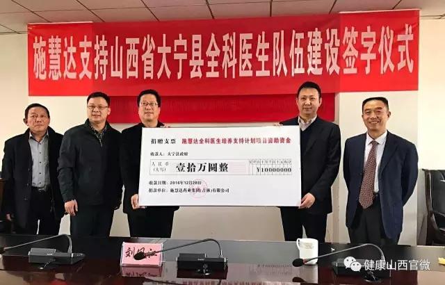大宁县加强全科医师队伍建设又出新举措