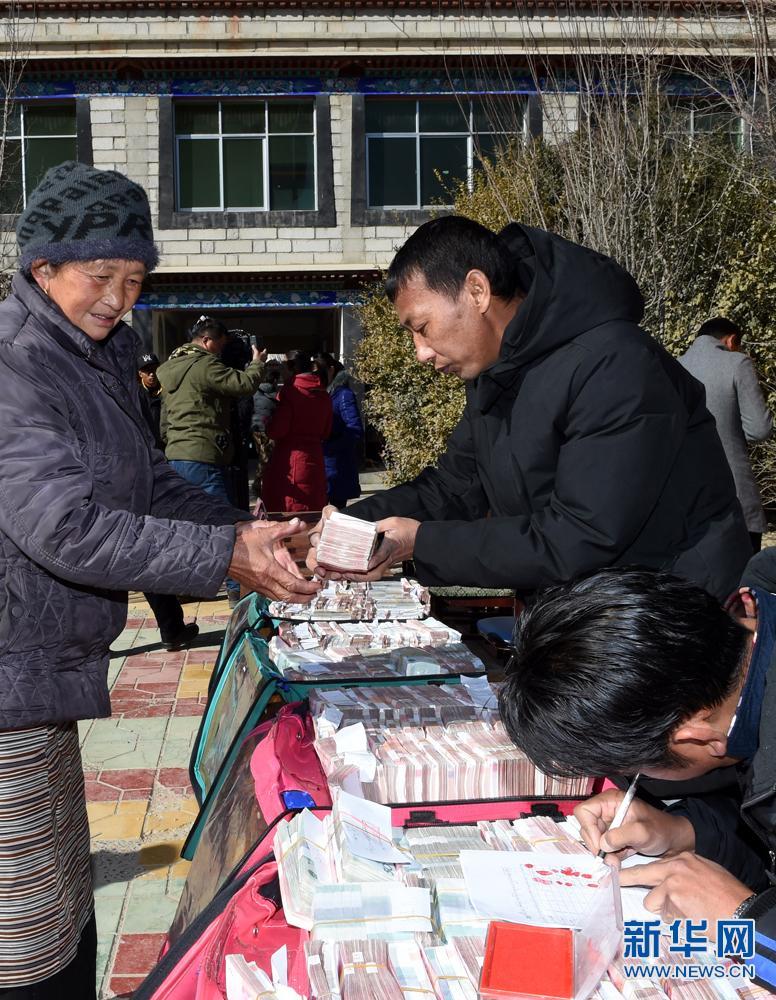 藏族农民过年分红