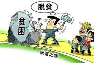 吕梁临县产业扶贫如何推动? 骆惠宁调研时这样说