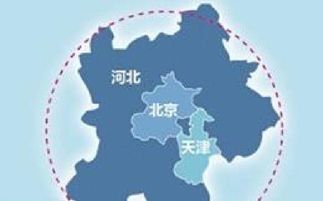 京津冀古代生活展将于本月20日在三地同时开展