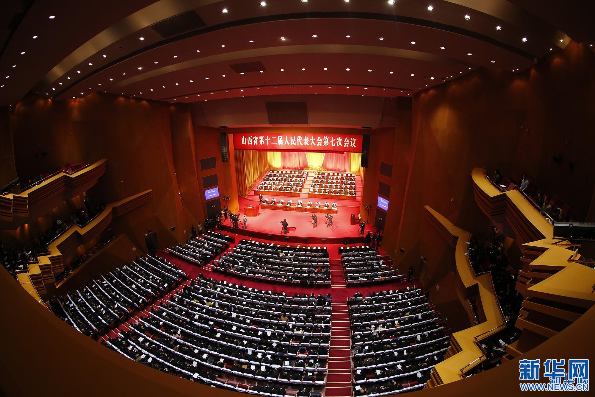 山西省十二届人大七次会议1月14日开幕