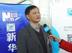 方勇华:加大省自然科学基金投入力度刻不容缓