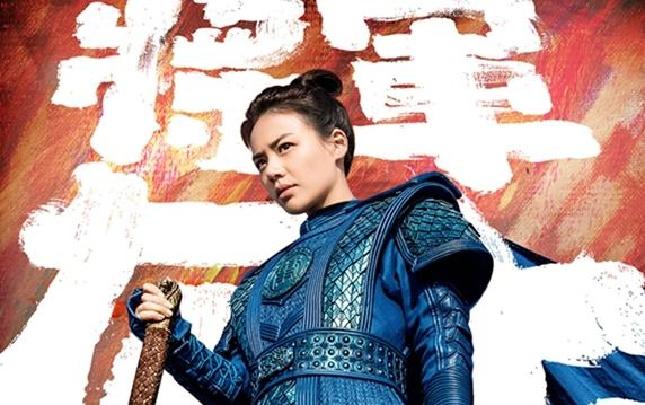 """《将军在上》曝六大主演""""江山如画""""海报"""