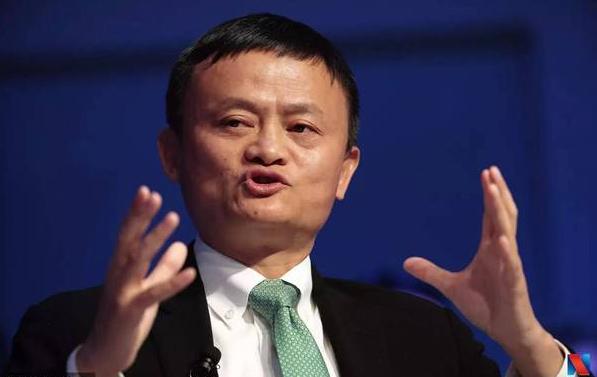 马云:中美之间永远不会发生贸易战
