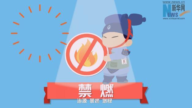 【秦小新说两会】修炼气质提颜值 陕西不用PS