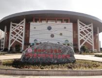 昆明市儿童医院通过JCI认证