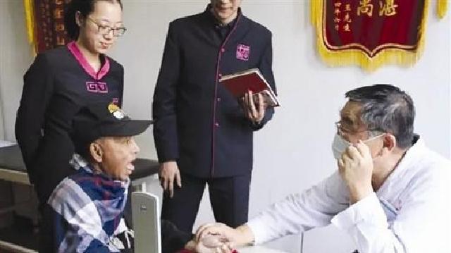 中医专家教你春节防感冒