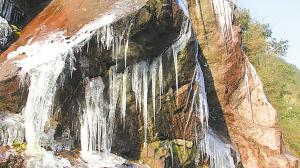 四明山现 冰凌美景