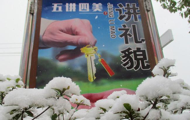 安徽岳西迎来2017首场降雪 城区如栽满棉花
