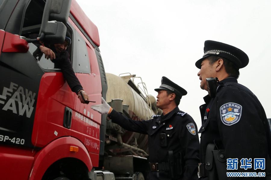 强化春运安保措施  确保节后运输畅通