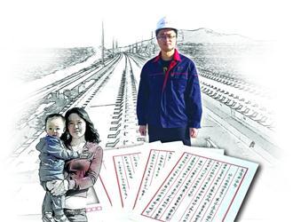【锦州—喀左】希望京沈高铁早点通车,爸爸就能常回家了