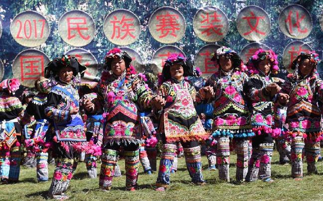 云南永仁:大山深处的彝族赛装节