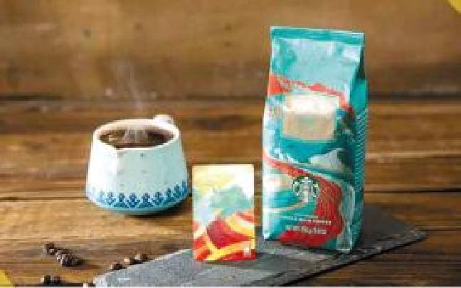 """云南咖啡今年有点""""火"""" 星巴克云南咖啡豆在中国上市"""