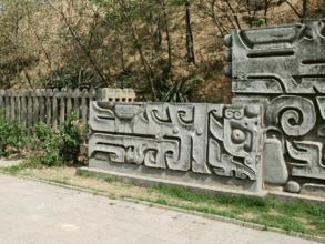 """推进生态保遗工程 让郑州古遗址""""活""""起来"""