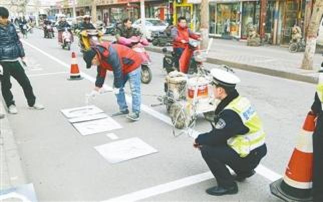 """街头停车位有了""""身份证"""" 禁止私扩停车范围"""